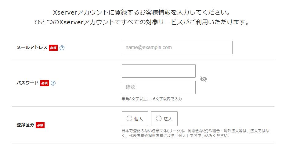 簡単にワードプレスを始める手順を紹介します!